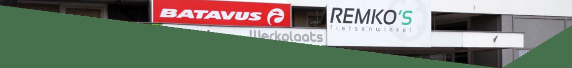 Gevel van Remko Fietsenwinkel op de Luifelbaan in Leiden